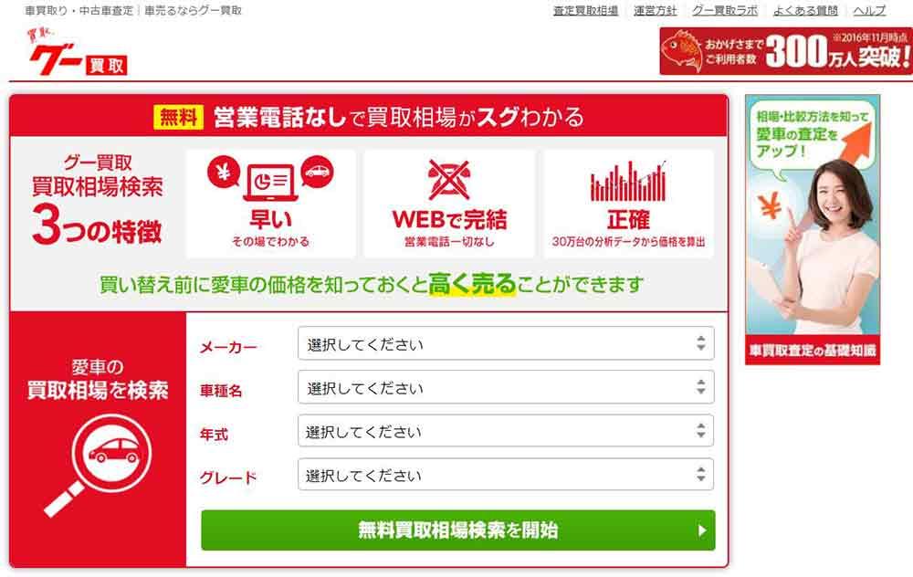上の画像をクリックすると、別画面で公式サイトが表示されます